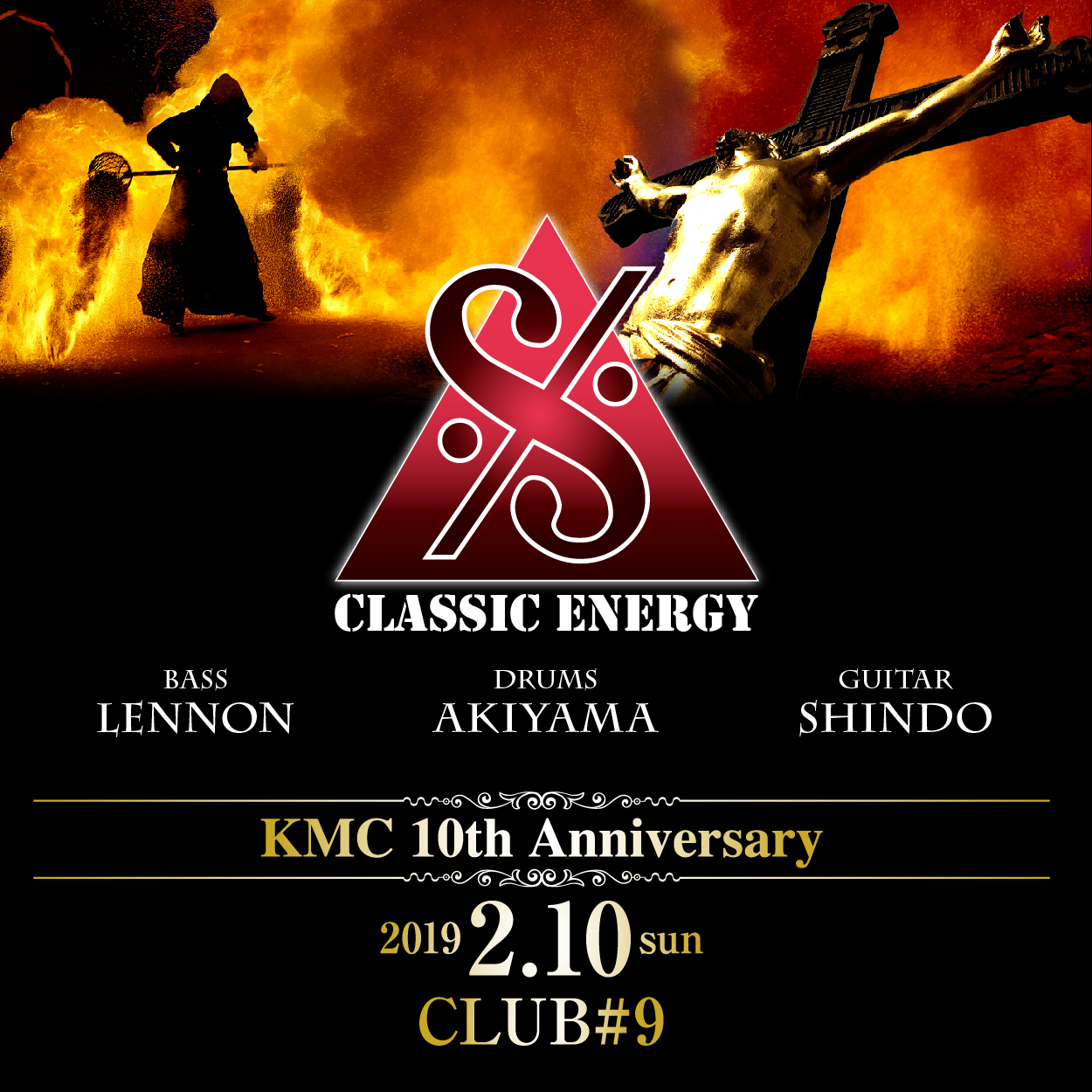 KMC 10th Anniversary